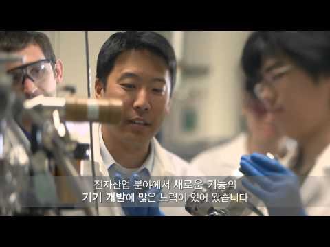 2013 호암 과학상
