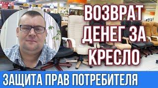 видео ПРЕТЕНЗИЯ В БАНК