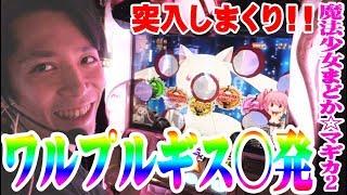 セブンズTVです。 今回は東京都小平市にございますアット小平店にてyt...