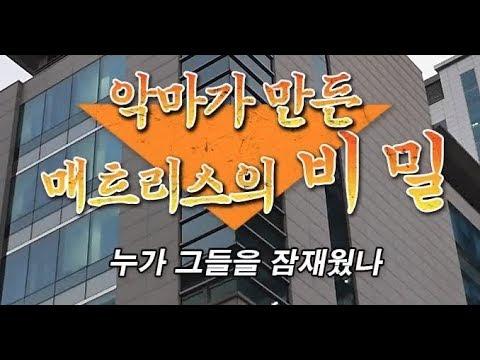 슬럼버 매트리스 스프링테스트 소개 동영상 Doovi