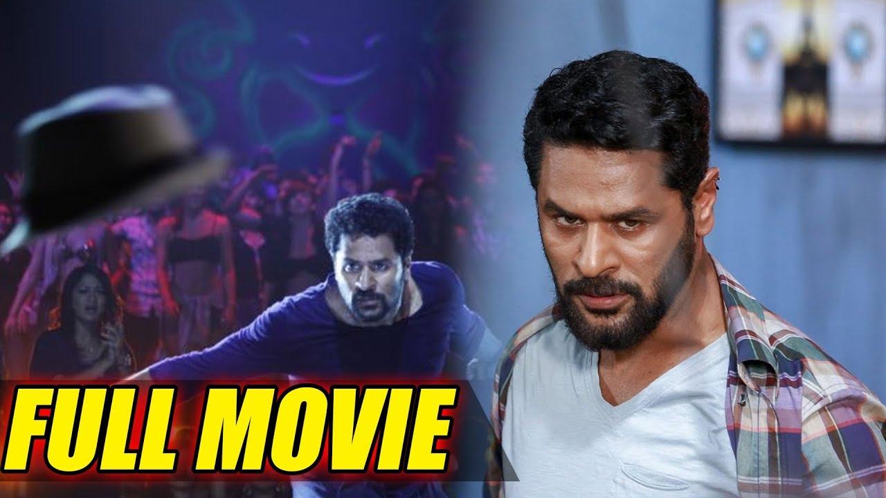 Download Prabhu Deva Telugu Super Hit Full HD Movie | Prabhu Deva | Theater Movies