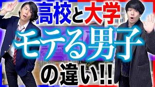 恋のおしながき 第12話