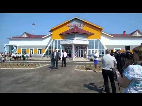 Открытие стелы в новом эаропорту