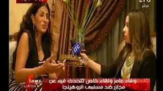 وفاء عامر توجه رساله شديدة اللهجه لــ رؤساء الدول العربيه :