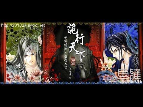 [Đam mỹ] Quỷ Hành Thiên Hạ - Live action casting