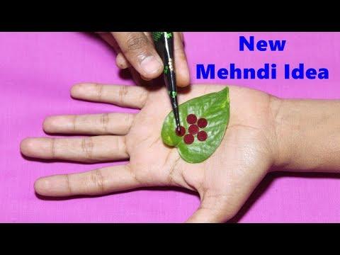mehndi design || पत्ते की सहायता से भी बना सकते हैं सुंदर मेहंदी || New mehndi design || Amisha