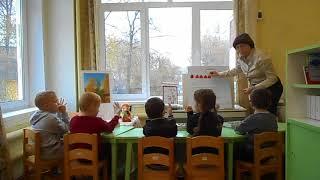 Занятие по ФЭМП с глухими детьми старшей группы