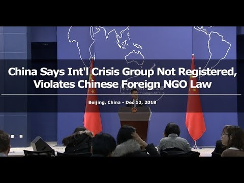 China Says Int'l Crisis Group Not Registered, Violates Chinese Foreign NGO Law