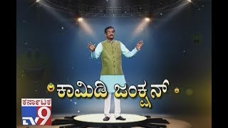 Comedy Junction: Pranesh Comedy Punch, Latest Video