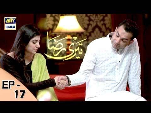 Teri Raza Episode 17 - 26th October 2017 - ARY Digital Drama