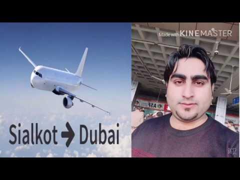Sialkot To Dubai