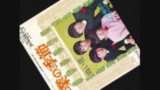 ザ・ブレイズ 卒業の季節 Japanese Group Sounds thumbnail