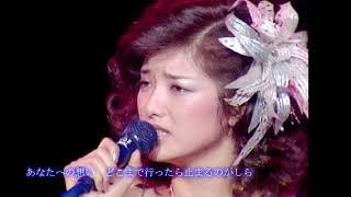 山口百恵 - 曼珠沙華(マンジュシャカ)