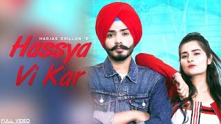 Hassya vi Kar (Official Video) Harjas Dhillon ft. Prabh Kaur | New Punjabi Songs 2019