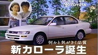 1992年 ナショナル エオリア 石田ひかり パナソニック みんなのビデオ ...