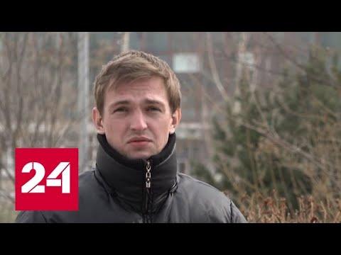Приморский край устанавливает дополнительные кордоны - Россия 24