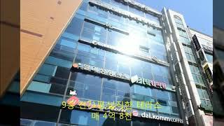 인천 구월동 로데오 구분상가 급매물