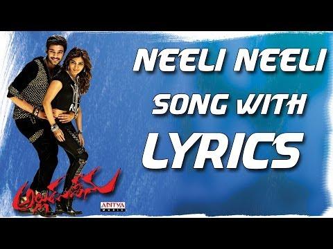 Alludu Seenu Songs - Neeli Neeli Full Song With Lyrics - Samantha, Srinivas Bellamkonda, DSP