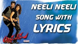 Alludu Seenu Songs - Neeli Neeli Full Song With Lyrics - Samantha, Srinivas Bellamkonda, DSP