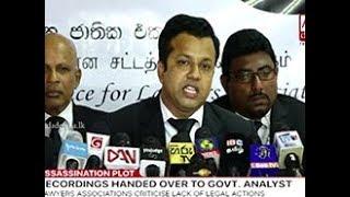 DIG Nalaka de Silva should be arrested - National Alliance for Lawyers Associations (English)
