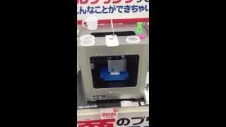 3D-printer SCOOVO C170 本体と制御ソフト