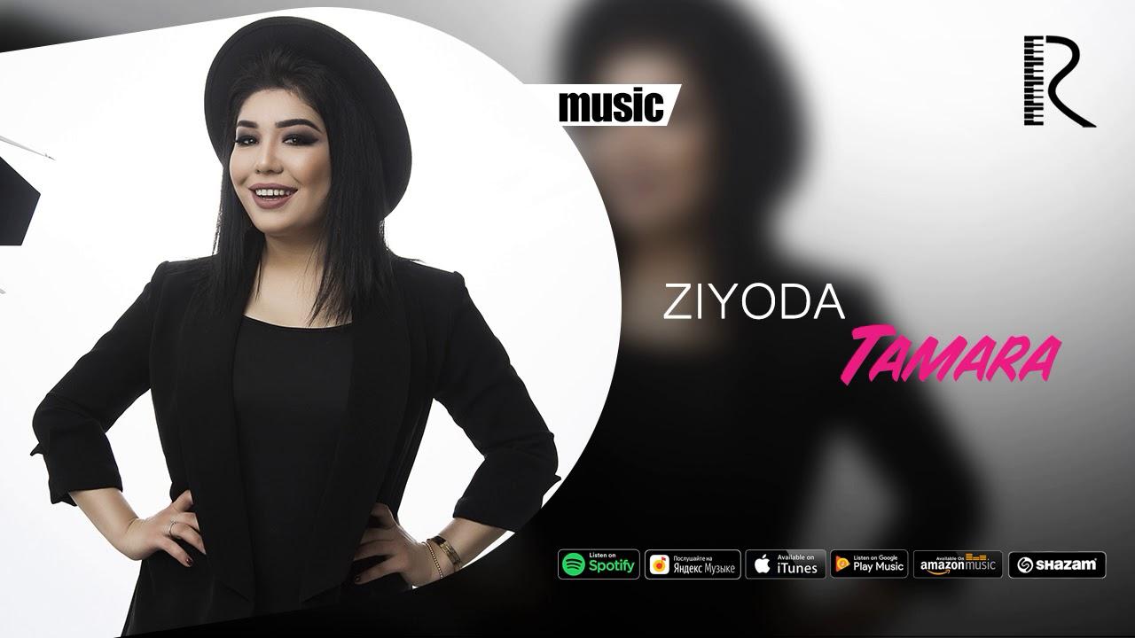 Ziyoda - Tamara | Зиёда - Тамара (music version) #UydaQoling
