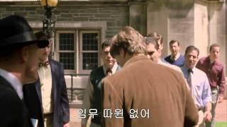 Typical example of audirory hallucination from A Beautiful Mind 2001