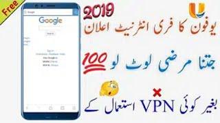 What is unotelly vpn lefml-lorraine eu