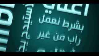 Hell Team : Inekas ft Kamel Crazy Kolo Ya Walid +18 | هيل تيم : إنعكاس وكامل كريزي كله يا وليد +18