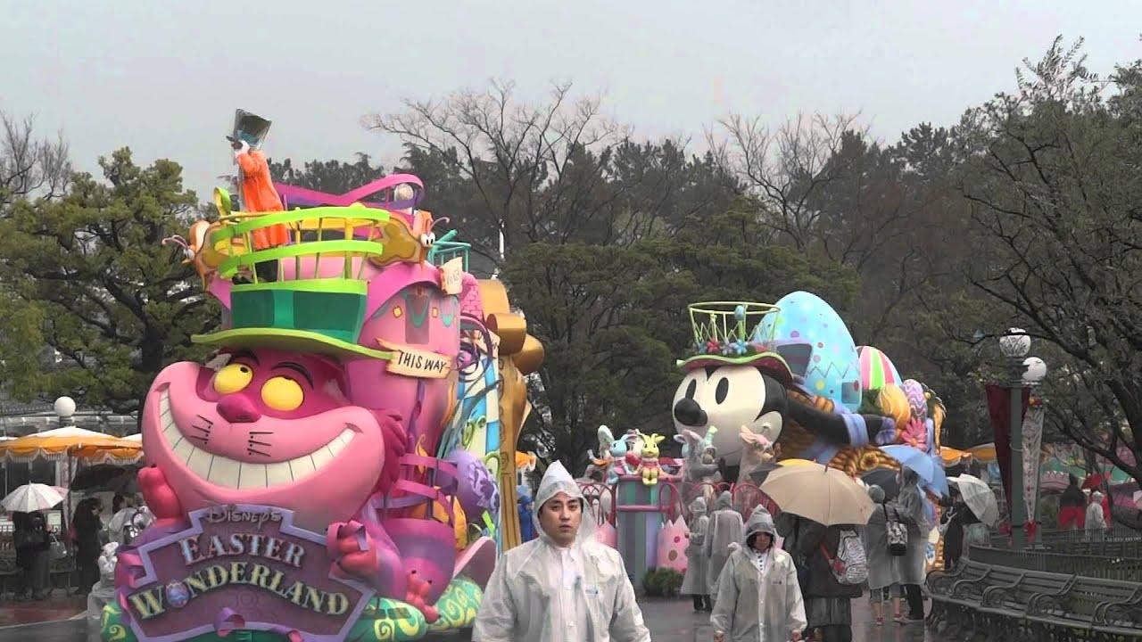 Alice In Wonderland Disneyland