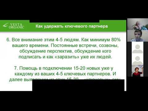 Ключевые партнеры Михаил Логиновский