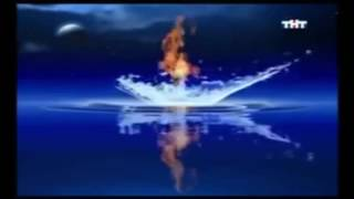 Заставки ТНТ 2003-2006 со звуком заставок ТНТ4 2016-наст.вр.