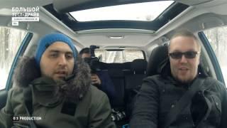 Большой тест-драйв (видеоверсия): Subaru Forester tS