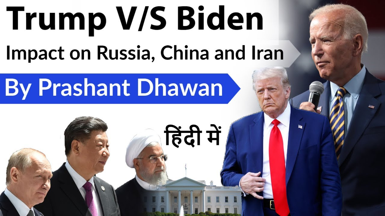 Trump Vs Biden US 2020 Presidential Election Impact on Russia, China and Iran Current Affairs 2020