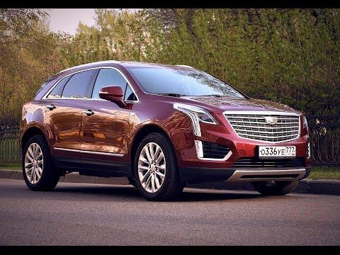 Cadillac XT5  – тест-драйв Сергея Асланяна
