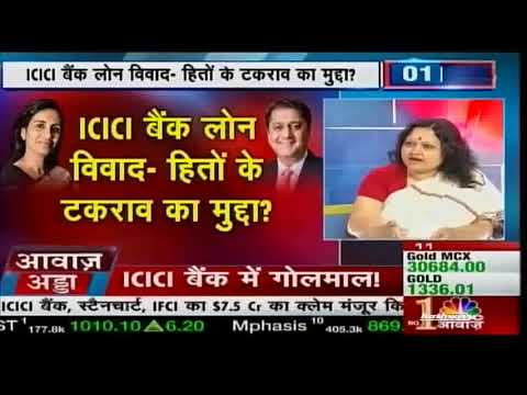 SPECIAL - DEBATE ON ICICI BANK CNBC AWAAZ 04 04 2018