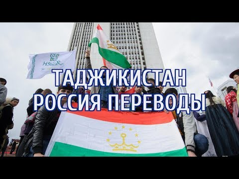 Таджикским мигрантам станет незачем ездить в Россию