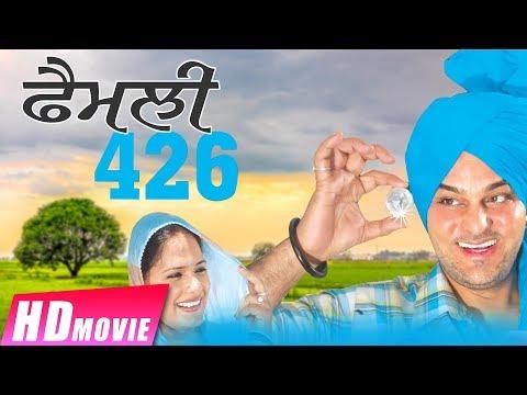 Family 426 (Full Movie) | Most Viewed Punjabi Comedy Film | Gurchet Chitarkar |2017 Hits