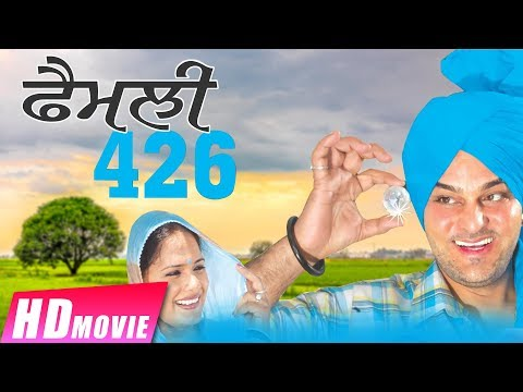 Family 426 (Full Movie) | Most Viewed Punjabi Comedy Film | Gurchet Chitarkar  |2017 Hits
