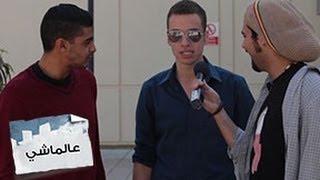 المصريين في الأردن
