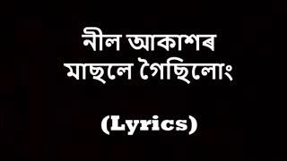 Masole goisilu new Assamese video 2017