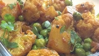 Aloo Gobi Matar Sabzi  Recipe By Chef Shaheen