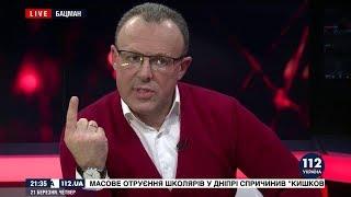 Дмитрий Спивак в программе БАЦМАН 2019