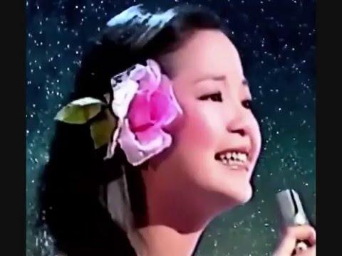 高山青 鄧麗君 Teresa Teng