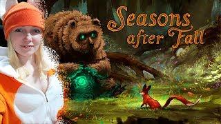 Лисенок за лисенка. Нам все по ''хвосту'')) #Seasons after Fall | #3