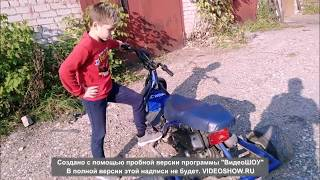 Дрифт-трайк из скутера Honda Dio