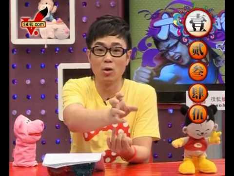 大鹏嘚吧嘚第215期:刘亦菲新恋情曝光