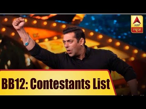 `Bigg Boss 12`- TV couple to participate in the show?