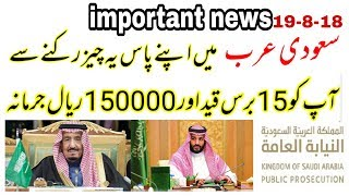 LATEST NEWS UPDATE DON'T TRY TO THIS ON SAUDI ARABIA?
