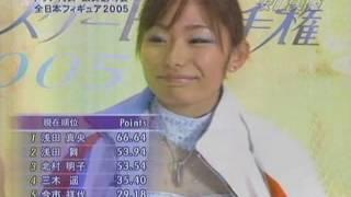 安藤美姫 2005全日本SP 安藤美姫 検索動画 30